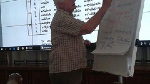 Курсы «Уральские и алтайские языки: современные методы работы»