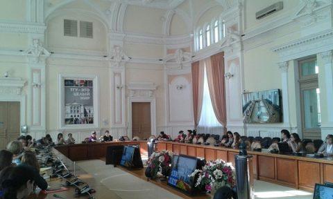 Всероссийская конференция «Уральские и алтайские языки»