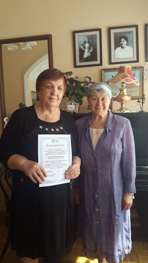 Работа над курсом по татарскому языку